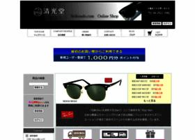 seikoudo.com