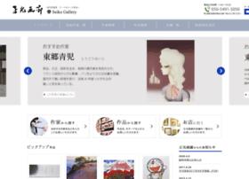 seikougarou.co.jp