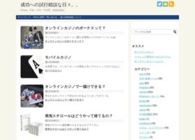 seikouknowhow.com
