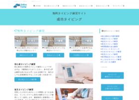seikoutyping.com