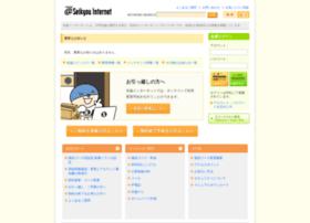seikyou.ne.jp
