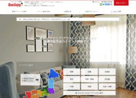 seiloo.co.jp