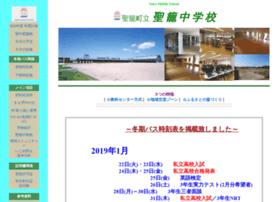 seiro.ed.jp