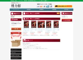 seiryokukan.jp