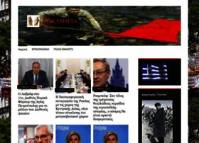 seisaxthia.blogspot.com