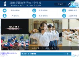 seishin-web.jp