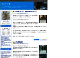 seisoku.diarynote.jp