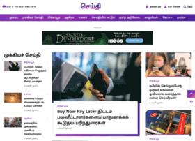 seithi.mediacorp.sg
