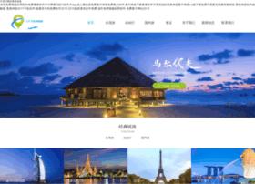 seiwa-de.com