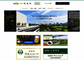 seiyoken.co.jp