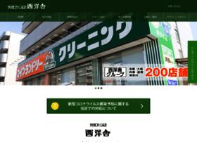 seiyosha.co.jp