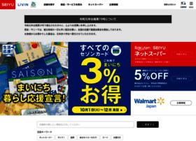 seiyu.co.jp
