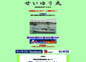 seiyuumaru.com