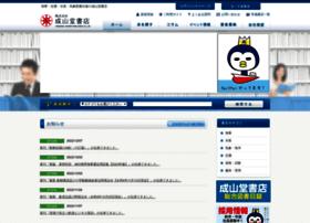 seizando.co.jp