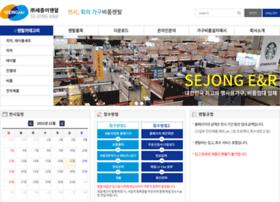 sejongenr.com
