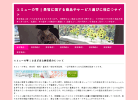 sekaide1.xsrv.jp