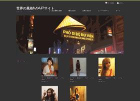 sekainohuuzoku-map.com