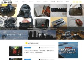 sekaishinbun.net