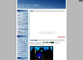 sekigames.gg-blog.com