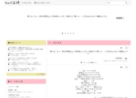 sekihi.net