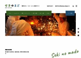 sekikanko.jp