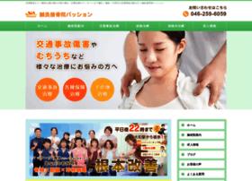 sekisei-passion.com