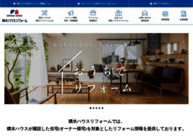 sekisuihousereform.co.jp