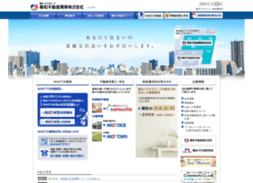 sekiwakanto.co.jp