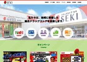 sekiyakuhin.co.jp