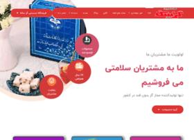 sekkehgaz.com