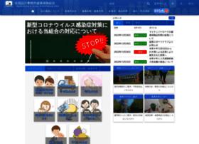 Sekkei-kenpo.org
