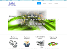 sekkei-solutions.com