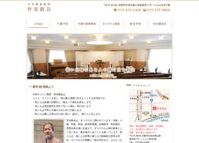sekou-chrch.com