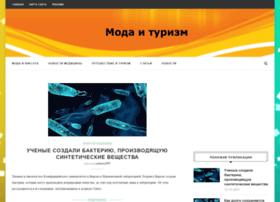 sekret1.com.ua