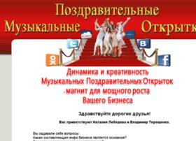 sekretdohoda.e-autopay.com
