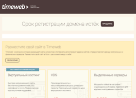 sekretvinternet.ru