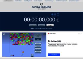 sekundomer.net