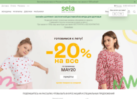 sela-shop.ru