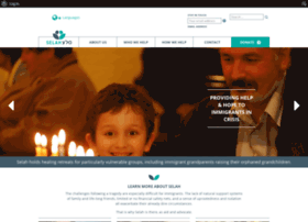 selah.org.il
