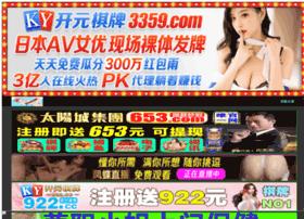 selaowu.com