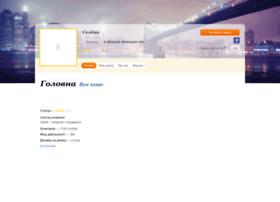 selbik.est.ua