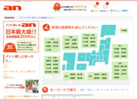 select-baito.weban.jp