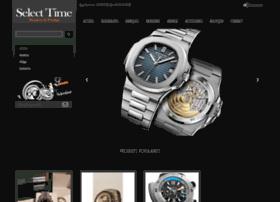 select-time.fr