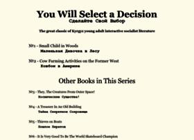 selectadecision.info