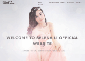Selena Gomez Official Website on Selena Gomez Official Website Websites And Posts On Selena Gomez
