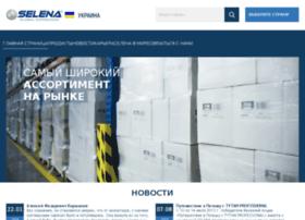 selena-ukraina.com.ua