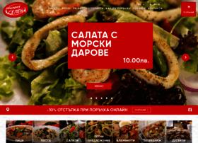 selenapizza.com