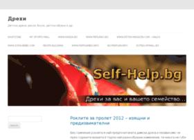 self-help.bg