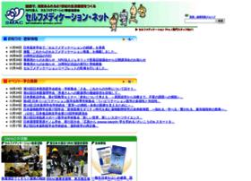 self-medication.ne.jp