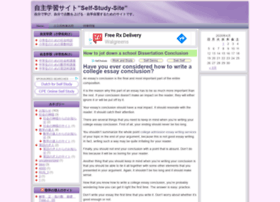 self-study-site.com